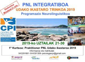 PNL Intentsiboa 2017